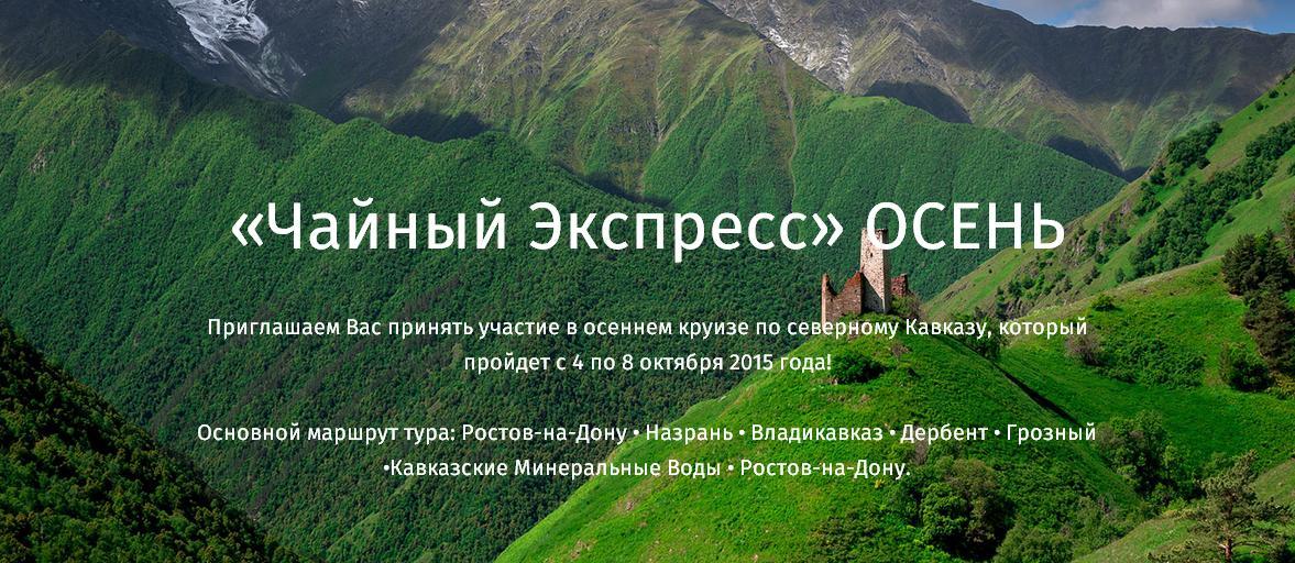 Дешевые авиабилеты из Геленджика в Москву Купить билеты