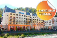 Park Inn by Radisson Rosa Khutor, отель