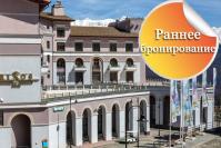 Rixos Krasnaya Polyana Sochi, отель