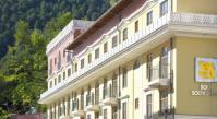 Solis Sochi Suites, отель