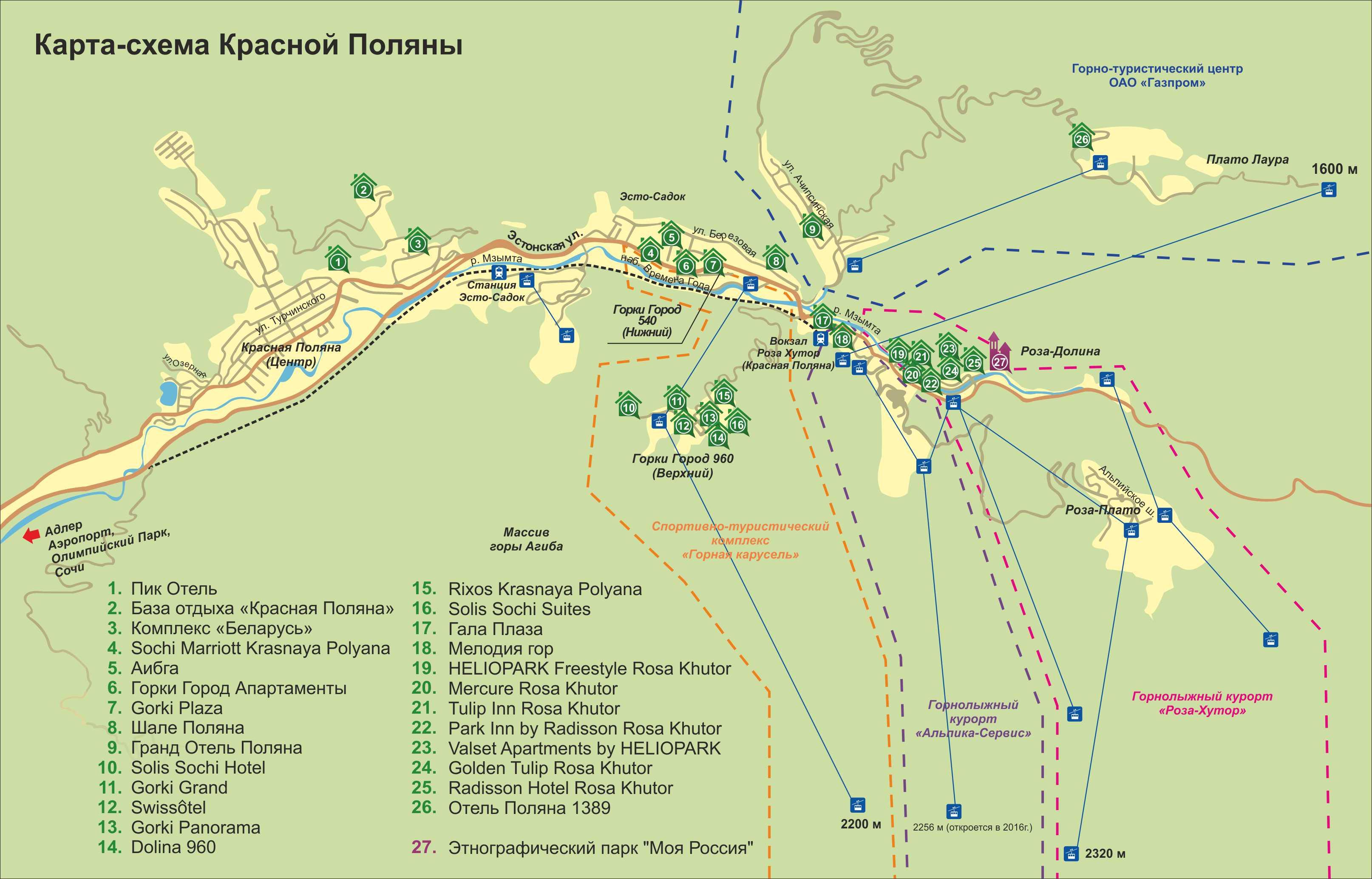 Карта-схема Красной Поляны